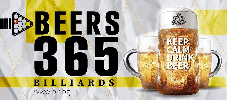 BEERS365